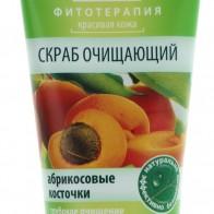 Скраб очищающий - Чистая Линия: купить по лучшей цене в Украине - MAKEUP