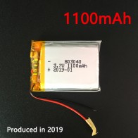 130.13 руб. |Реальный Ёмкость 1100 мА/ч, 803040 3,7 V литий полимерный Батарея Перезаряжаемые для MP4 MP5 gps PSP, планшет, ПК DVD MID электрические игрушки-in Подзаряжаемые батареи from Бытовая электроника on Aliexpress.com | Alibaba Group