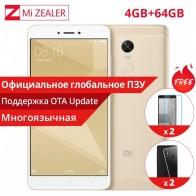 8933.16 руб. 20% СКИДКА|Оригинальный Xiaomi Redmi Note 4X4 ГБ Оперативная память 64 Гб Встроенная память Мобильный Смартфон Snapdragon 625 Octa Core 1920x1080 5,5