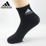 153.86руб. 52% СКИДКА|Оригинальные хлопковые носки для бега, спортивные носки, баскетбольные Носки, дышащая футбольная спортивная одежда, #1 пара on AliExpress - 11.11_Double 11_Singles