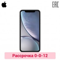 Смартфон Apple iPhone Xr 64 ГБ-in Мобильные телефоны from Телефоны и телекоммуникации on Aliexpress.com | Alibaba Group