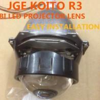 581.98 руб. |DLAND JGE KOITO R 3