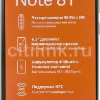 Купить Смартфон XIAOMI Redmi Note 8T 32Gb,  белый в интернет-магазине СИТИЛИНК, цена на Смартфон XIAOMI Redmi Note 8T 32Gb,  белый (1196127) - Москва