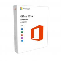 Купить лицензионный ключ активации для Office 2016 Для Дома и Учебы за 1480р - Программы
