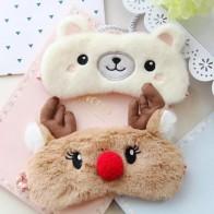 126.86 руб. 22% СКИДКА|Милая маска для сна с животными, плюшевая повязка на глаза, маска для сна, детская маска для сна, зимняя мультяшная маска для сна, повязка на глаза, повязка на глаза-in Сон и храп from Красота и здоровье on Aliexpress.com | Alibaba Group