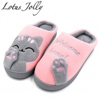 US $7.2 41% OFF|Women Winter Home Slippers Cartoon Cat Shoes Non slip Soft Winter Warm House Slippers Indoor Bedroom Lovers Couples Floor Shoes-in Slippers from Shoes on Aliexpress.com | Alibaba Group