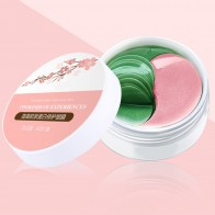 US $3.99 20% OFF|New 60pcs Rose/Green Seaweed Collagen Eye Mask Face Anti Wrinkle Gel Sleep Mask Eye Patches Collagen Moisturizing Eye Mask Care-in Creams from Beauty & Health on AliExpress - 11.11_Double 11_Singles