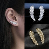 ZHOUYANG Stud Earrings For Women  Delicate Feather & Leaf Shaped Silver Gold Color Party Daily GiftFashion Jewelry KAE060