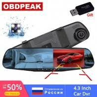 US $18.4 51% OFF|Hot 4.3 Inch Car Dvr Camera Rearview Mirror Full HD 1080P Dash Cam Auto Registrator Digital Video Recorder Dual Lens Camcorder-in DVR/Dash Camera from Automobiles & Motorcycles on Aliexpress.com | Alibaba Group