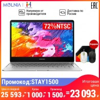 "Laptop maibenben jinmai6pro 13.3 ""/ultrabook/72% NTSC/n4100/8 GB/240 GB SSD/DOS/netbook/keyboard with Russian layout as a gift"