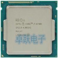 15364.4 руб. |Оригинальный процессор Intel процессор i7 4790 K четырехъядерный 4,0 GHz LGA 1150 TDP 88 W 8 MB (работает 100% бесплатная доставка)-in ЦП from Компьютер и офис on Aliexpress.com | Alibaba Group