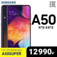 Смартфон Samsung Galaxy A50 4+64GB (2019)-in Смартфоны и мобильные телефоны from Мобильные телефоны и аксессуары on AliExpress