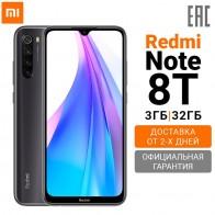Смартфон Xiaomi Redmi Note 8T RU 3+32ГБ,Сюрприз в корзине, NFC  [Официальная гарантия, Быстрая доставка от 2 дней] on AliExpress