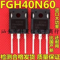58.86 руб. |1 шт./лот FGH40N60SMD 40N60SMD 40N60 GH40N60 247 IC в наличии-in Интегральные схемы from Электронные компоненты и принадлежности on Aliexpress.com | Alibaba Group