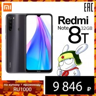 Смартфон Xiaomi Redmi Note 8T 32ГБ | 6,3