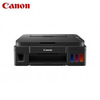 МФУ CANON PIXMA G2411 чернила в комплекте-in Принтеры from Компьютерная техника и ПО on Aliexpress.com | Alibaba Group