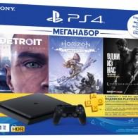 Купить Игровая приставка Sony PlayStation 4 Slim 1 ТБ черный + Horizon Zero Dawn CE, Detroit: Стать человеком, Одни из нас + PS Plus 3 месяца по низкой цене с доставкой из маркетплейса Беру