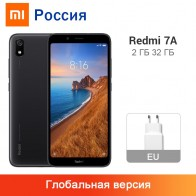 6112.03 руб. |Глобальная версия Xiaomi Redmi 7A 2 Гб ОЗУ 32 Гб ПЗУ 7 а мобильный телефон Snapdargon 439 Восьмиядерный 4000 мАч 13MP камера 5,45
