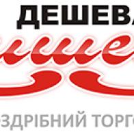 Luminarc Carine Black&White Столовый сервиз 19 прд.  N1491 Оптом - Сервизы