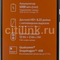 Купить Смартфон XIAOMI Redmi 8 64Gb,  черный в интернет-магазине СИТИЛИНК, цена на Смартфон XIAOMI Redmi 8 64Gb,  черный (1191340) - Москва