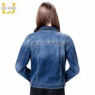 US $18.49 50% OFF|2019 LEIJIJEANS Women Plus Size 6XL long basical jeans jacket coat Bleach Full Sleeves Single Breast Slim Women Denim Jacket-in Basic Jackets from Women
