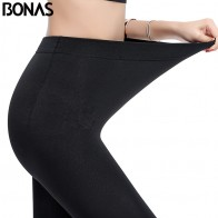 US $4.67 45% OFF|BONAS Women Plus Size Winter Tights High Elastic Velvet Warm Pantyhose Sexy Keep Warm Legins Female High Quality Warm Tights-in Tights from Underwear & Sleepwears on Aliexpress.com | Alibaba Group