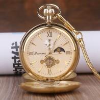 2835.96 руб. 8% СКИДКА|Роскошные Высокое качество Золотая фаза Луны Механические карманные часы Римский номер Tourbillon циферблат кулон цепи для мужчин женщи-in Карманные часы from Ручные часы on Aliexpress.com | Alibaba Group
