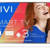 Купить KIVI 50UR50GR LED телевизор в интернет-магазине СИТИЛИНК, цена на KIVI 50UR50GR LED телевизор (1100425)