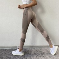 SVOKOR женские леггинсы с высокой талией персиковые бедра леггинсы для спортзала быстросохнущие спортивные Стрейчевые штаны для фитнеса
