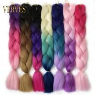178.17 руб. 42% СКИДКА|VERVES плетение волос 1 шт. 24
