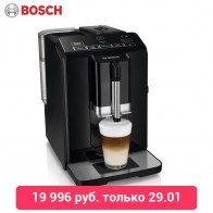 Кофемашина Bosch VeroCup 100 TIS30129RW-in Кофемашины from Бытовая техника on Aliexpress.com | Alibaba Group