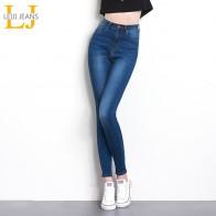 917.11 руб. 55% СКИДКА|Джинсы для женщин, джинсы для мам, джинсы с высокой талией, женские эластичные большого размера растягивающиеся женские джинсы, потертые джинсы, узкие брюки-in Джинсы from Женская одежда on Aliexpress.com | Alibaba Group