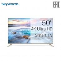 Телевизор 4K 50
