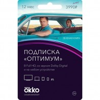 Сервисный пакет для Smart TV Okko Оптимум 12 мес.