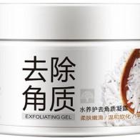Купить BioAqua скраб-гель для лица отшелушивающий с экстрактом риса 140 г по низкой цене с доставкой из маркетплейса Беру