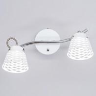 Спот Citilux CL508520, купить в интернет-магазине по цене 2 990 руб - Люстры и светильники