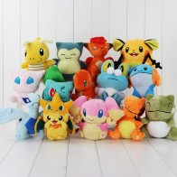 US $2.44 20% OFF|12~20cm Dragonite Snorlax Dedenne Audino Mew Bulbasaur Mudkip Charizard Charmander Lugia Froakie Plush Doll Toys Stuffed-in Movies & TV from Toys & Hobbies on Aliexpress.com | Alibaba Group