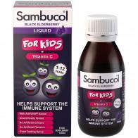 Sambucol Kids для детей- Без ароматизаторов(120 мл)