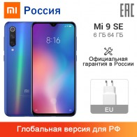 US $272.68 |Global Version Xiaomi Mi 9 SE 6GB RAM 64GB ROM Mobile Phone Mi9 SE Snapdragon 712 Octa Core 5.97