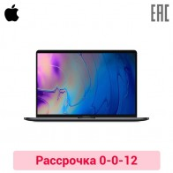 Ноутбук Apple MacBook Pro 2018 13.3