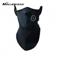 79.81 руб. 28% СКИДКА|MALUOKASA мотоциклетная полулицевая маска, флисовая унисекс, лыжная Лыжная мотоциклетная теплая зимняя защита шарф для шеи, теплая защитная маска-in Мото-маски from Автомобили и мотоциклы on Aliexpress.com | Alibaba Group