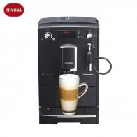 Кофемашина Nivona CafeRomatica NICR 520|Кофемашины| |  - AliExpress