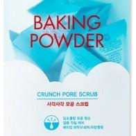 Купить Etude House скраб для лица Baking Powder Crunch Pore Scrub для сужения пор с содой 7 г 24 шт. по низкой цене с доставкой из маркетплейса Беру