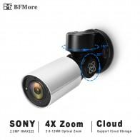 5492.81 руб. |BFMore 2.0MP SONY IMX323 мини POE IP PTZ IP Камера H.265 Cloud Storage на открытом воздухе 4X Оптический зум P2P система видеонаблюдения, протокол ONVIF Водонепроницаемый ИК-in Камеры видеонаблюдения from Безопасность и защита on Aliexpress.com | Alibaba Group