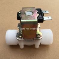 175.97 руб. |Электромагнитный клапан EBOWAN нормально закрытый DC 12 V DC 24 V AC 220 V Электрический 3/4