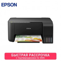 Multifunction printer EPSON L3150 0 0 12-in Printers from Computer & Office on AliExpress