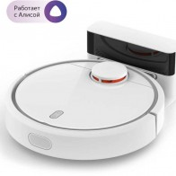 Купить Робот-пылесос XIAOMI Mi Robot Vacuum EU, белый/серый в интернет-магазине СИТИЛИНК, цена на Робот-пылесос XIAOMI Mi Robot Vacuum EU, белый/серый (1085309) - Москва