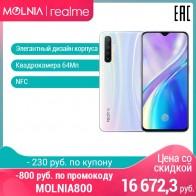 Смартфон realme XT, квадрокамера 64 Мп, Snapdragon 712, быстрая зарядка VOOC, NFC, официальная российская гарантия|Мобильные телефоны| |  - AliExpress