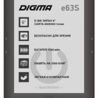Электронная книга DIGMA E63S, темно-серый