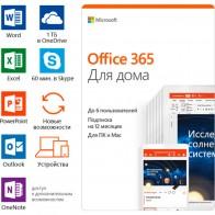Офисное приложение Microsoft Office 365 Для дома